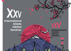 XXV international seminar of Aikido Aikikai